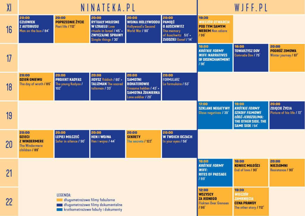 program_schedule 2020